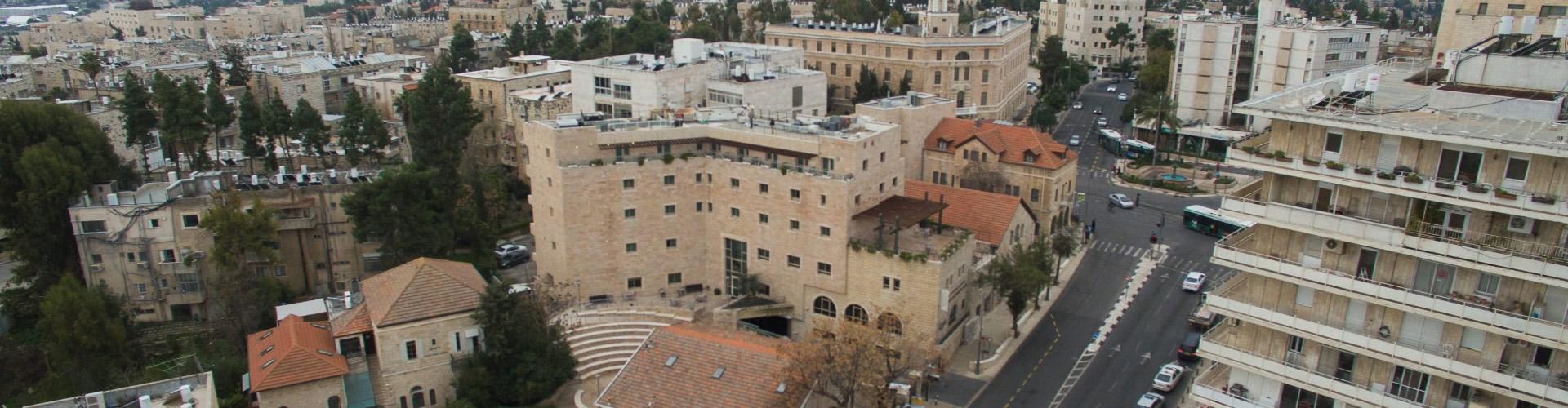 אנ&quotא אגרון - ירושלים